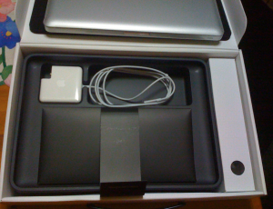 Interior Caja MacBook Pro